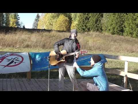 Песни дворовые - Турслет
