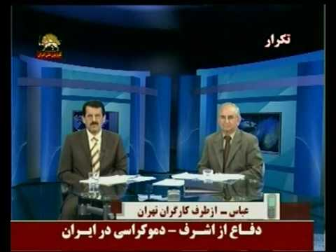 Iranians Support Pmoi In Ashraf Camp From Iran, In Live Program-3 video