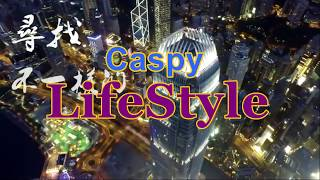 Caspy - LifeStyle (Music Video Official)