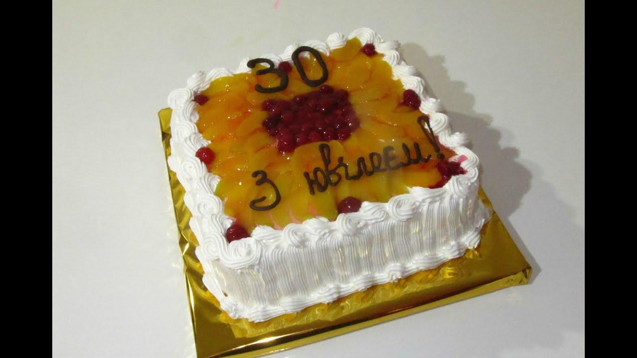 Торт с белковым кремом и фруктами рецепт