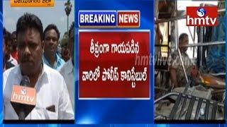 Massive Road Mishap in Vizianagaram | ప్రమాదంలో 20 మందికి గాయాలు.. ఇద్దరి పరిస్థితి విషమం | hmtv