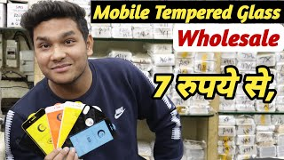 Mobile tempered glass wholesale !! 7 रुपये से शुरू !! Mobile screen glass wholesale