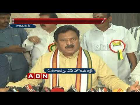 Ap Home Minister Chinarajappa Comments on Mudragada Padmanabham over Kapu Reservations
