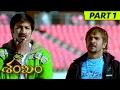 Shankam Full Movie Part 1 Gopichand Trisha Satyaraj mp3