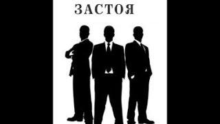 Советские мафии. Наркобароны застоя