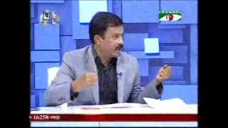 Bangla Talk Show: আসিফ নজরুল,Tritiyo Matra Episode 4201, 05 January 2015, Channel i