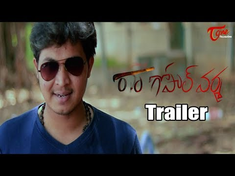 Ram Gopal Varma | Short Film Trailer 2018 | By Jagadeesh Moppuri | TeluguOne