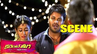 Manchu Manoj Emotional Sentiment Dialogues || Climax Scene || Current Theega Movie Scenes