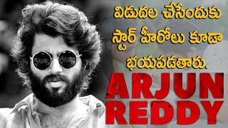 Daring Arjun Reddy