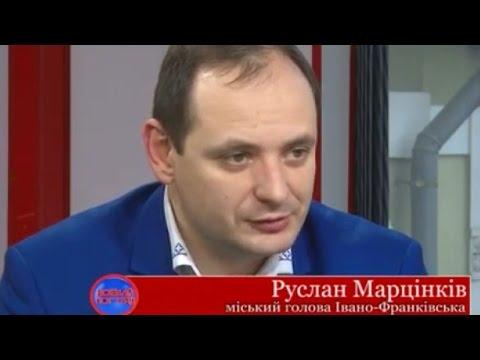 """Руслан Марцінків - в етері ТРК """"РАІ"""""""