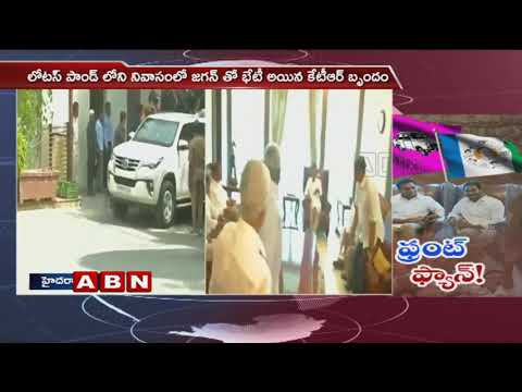KTR Meeting with YS Jagan at Lotus Pond over Federal Front | updates | ABN Telugu