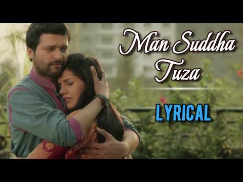 Man Suddha Tuza | Song with Lyrics | Double Seat | Mukta Barve | Ankush Chaudhari | Marathi Movie