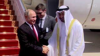 Владимир Путин находится в Абу-Даби с государственным визитом.