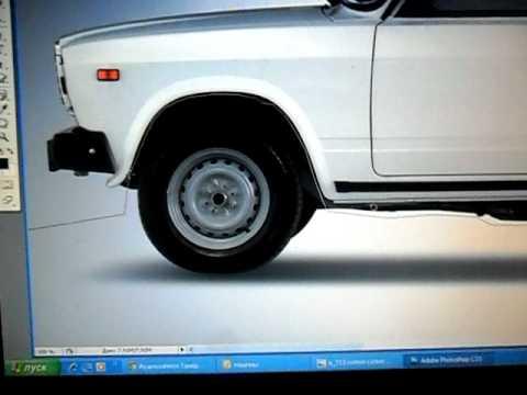 посадка машины через фотошоп