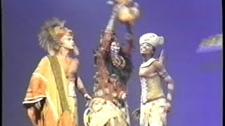 The Lion King - The Broadway Musical (1997) Promo (VHS Capture)