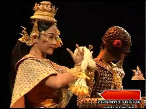 ละครไทย ตอน รจนาเสี่ยงพวงมาลัย - Lakorn Thai