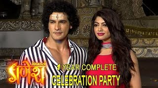 Vighnaharta Ganesh | 1 Year Complete Celebration Party | Sony Tv Ganesh Serial 2019