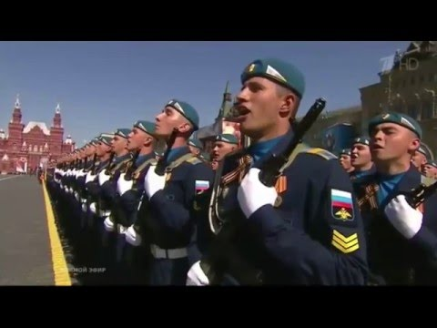 Russian Anthem - 2016 Victory Day Parade