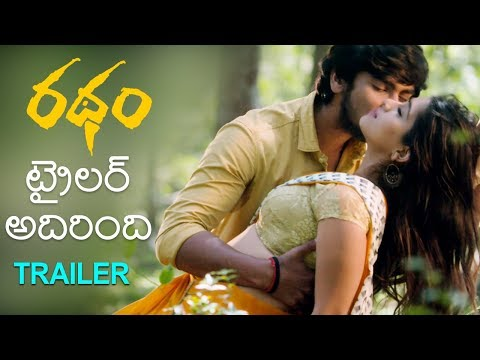 Ratham Movie Teaser Official 4K - Latest Telugu Movie 2018 - Anand & Chandni Bhagwanani