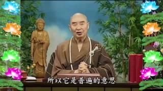 0012 - Kinh Đại Phương Quảng Phật Hoa Nghiêm, tập 0012