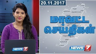 Tamil Nadu District Night News 20-11-2017 News 7 Tamil