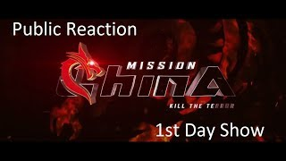 PEOPLES REACTION AFTER WATCHING MISSION CHINA