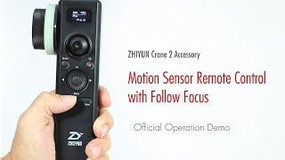ZHIYUNCrane 2Accessory│Motion Sensor Remote Control with Follow Focus│OfficialOperationDemo