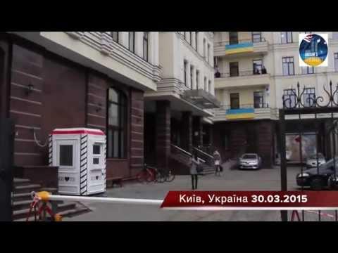 Ukraine Today TV prepares for broadcasting in Australia