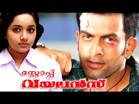 Movie Poster Malayalam Malayalam Full Movie Stop