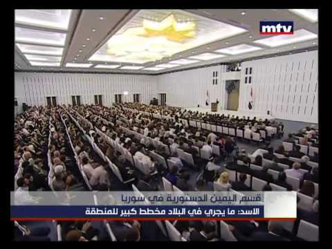Press Conference - Bachar Assad 16/07/2014