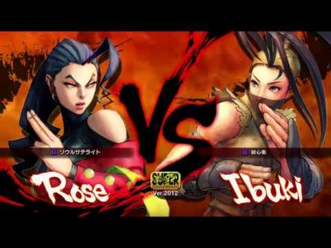 Sako (Ibuki) vs Keshikaran (Rose) - AE2012 Endless Matches (FT10)