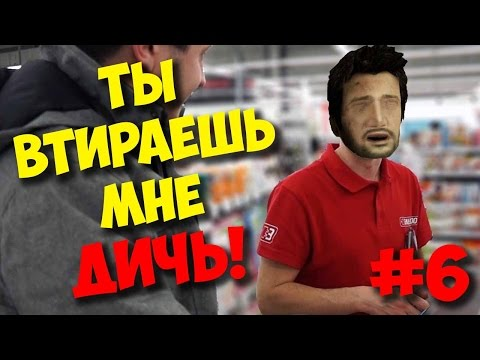 ЖЕЛЕЗНЫЙ РЕВИЗОР / КАК ЭЛЬДОРАДО ТОРГУЕТ МУСОРОМ