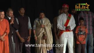 19th Gollapudi Srinivas National Award