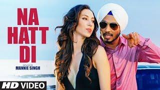 Na Hatt Di: Mannie Singh (Full Song) Nick Dhammu   Latest Punjabi Songs 2017    T-Series