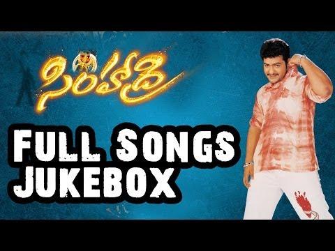 Simhadri (సింహాద్రి) Telugu Movie Full Songs Jukebox  Jr.ntr, Bhoomika, Ankitha video