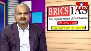 How to Prepare for Civils and AIS Exams by BRICS IAS Founder Babu Rayapudi | Career Times | hmtv
