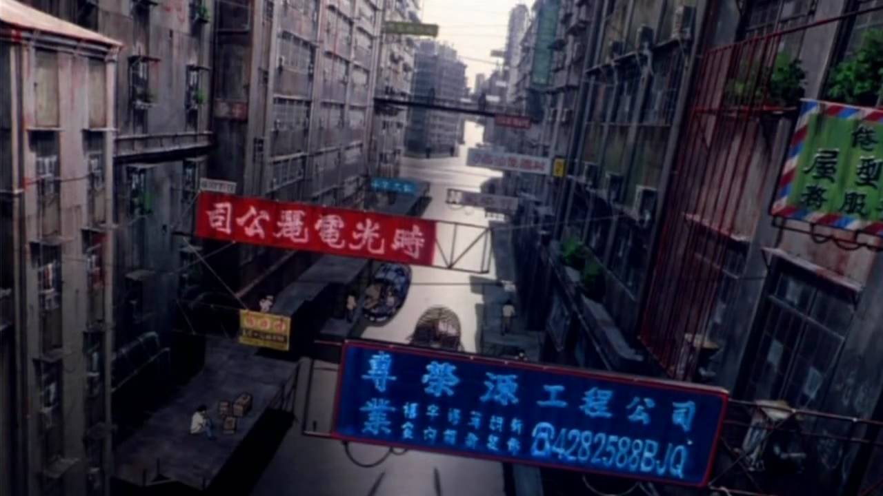 Ghost in the Shell - Ghost City - YouTube
