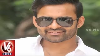 Sai Dharam Tej To Remake Chiru Song Again | Tollywood New Actresses Graph In 2017 | V6 Film News