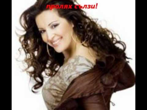 Dragana Mirkovic - Bog zna
