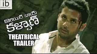 Courier Boy Kalyan theatrical trailer - idlebrain.com