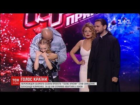 Переможець конкурсу Голос країни передав частину призів учасниці, яка зайняла друге місце