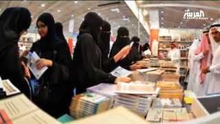 السعوديات ركن ثابت في #معرض_الرياض_للكتاب