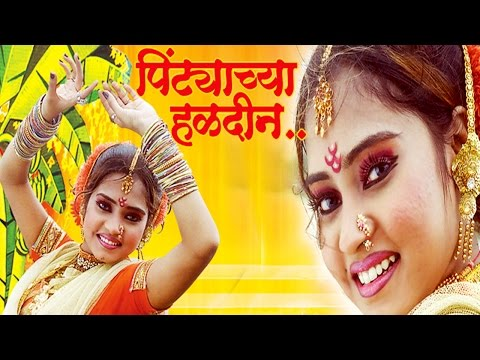 Best Wedding Song Collection - Marathi Wedding Songs - All Time...