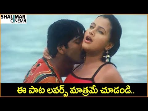 Naveen, Navneet Kaur || Telugu Movie Songs || Best Video Songs || Shalimarcinema