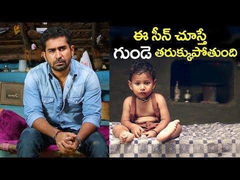 Vijay Antony Latest Heart Touching Scene   2018 Latest Movies   Kaasi Movie