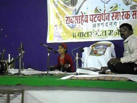 Yeu kashi tashi mi Nandayala - Srushti Ganar.avi