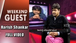 harish-shankar-exclusive-interview-full-episode-weekend-guest-ntv