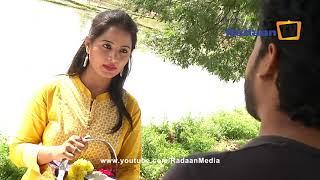 வாணி ராணி - HIGHLIGHTS - VAANI RANI -  1366