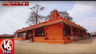 Special Story On Kala Bhairava Swamy Temple | Kama Reddy | Telangana Theertham | V6 News