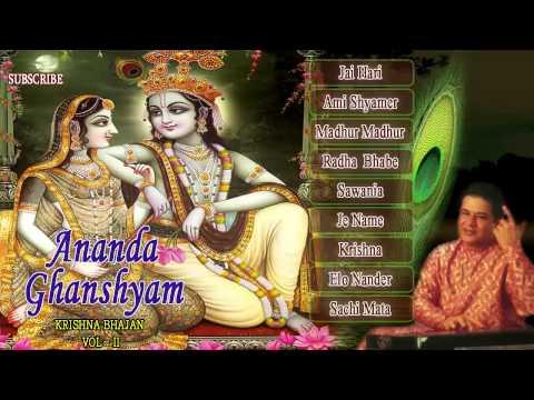 Bengali Krishna Bhajan || Ananda Ghanshyam Vol Ii || Anup Jalota || Choice video